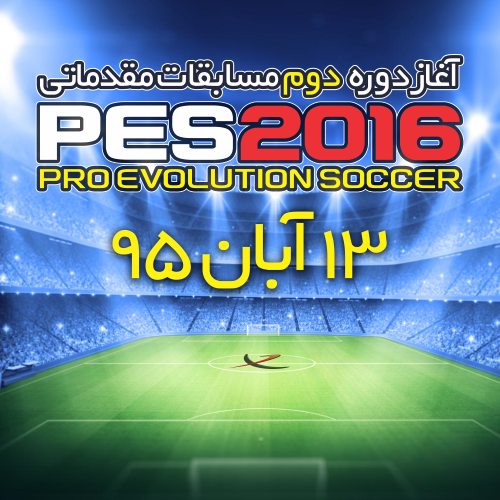 95-08-11-banner-800x800px-pes2016-dore-dovom-final