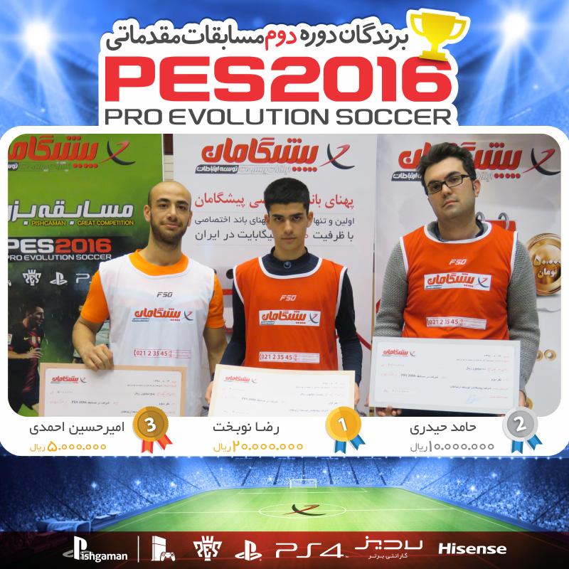 95-08-15-banner-800x800px-pes2016-dore-2-winners-final
