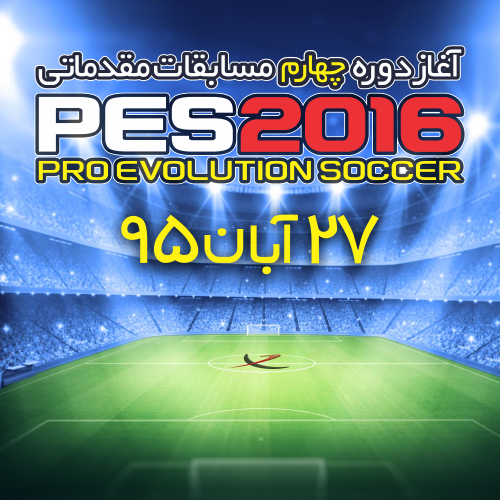 95-08-26-banner-800x800px-pes2016-begining-of-fourthtournament-final
