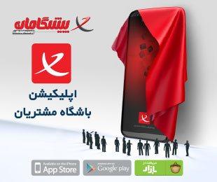 news-banner-3_b6d1247de52a9dd5399f9062c94ed7e0