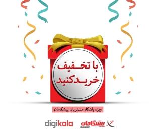 digikala-khabar-97-03-26