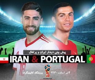 poster-iran-world-cup-khabar-97-03-14-min