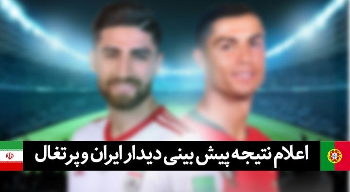 natayej-poster-iran-world-cup-club-97-03-14-min