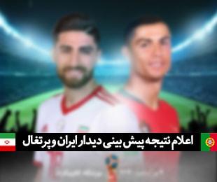 natayej-poster-iran-world-cup-khabar-97-03-14-min