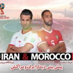 world-cup-2018-khabar-97-03-12