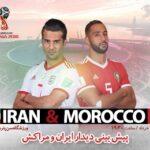 world-cup-2018-khabar-97-03-12