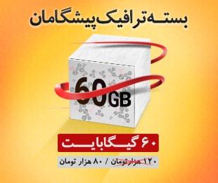 bagplus-khabar-97-04-20-min