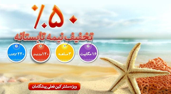 nimeh-tabestan-club-97-06-14-2-min
