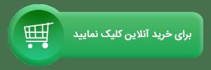 kharid-online