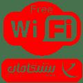 اینترنت Public WiFi