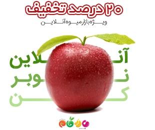 bazargaam-97-12-06-khabar-min
