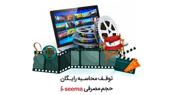 iseema-98-01-05-club-2