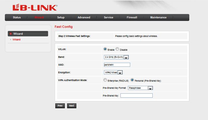 تنظيم مودم LB-Link