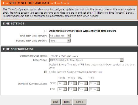 تنظیمات مودم D-Link